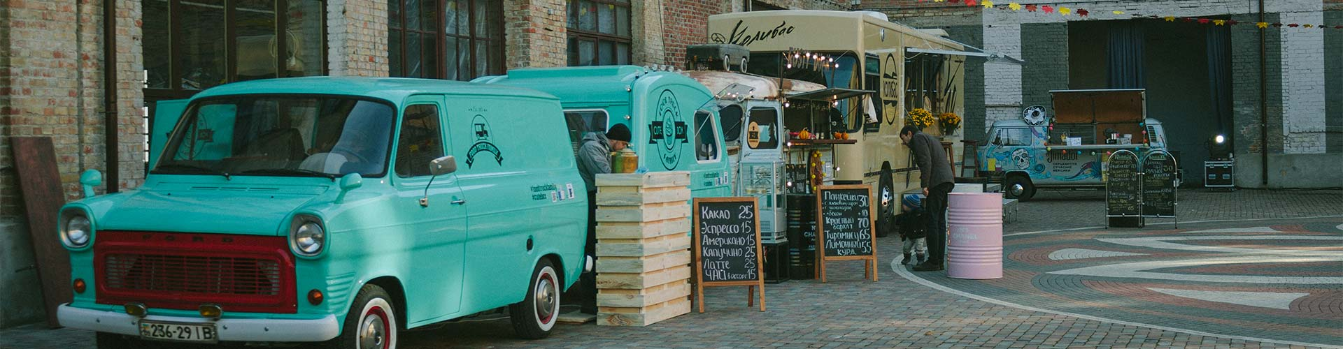 Food Truck Supply Chain Business